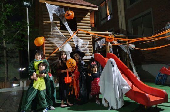 Halloween, ¿truco o travesura?
